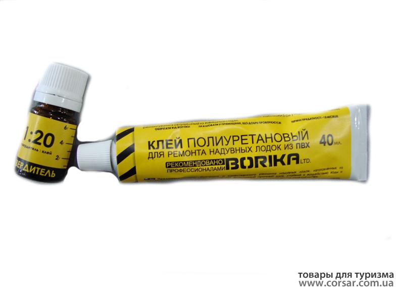 Клей для ПВХ BORIKA 50.01