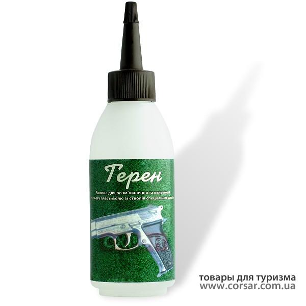 Смывка Терен  для травматических пистолетов 110мл