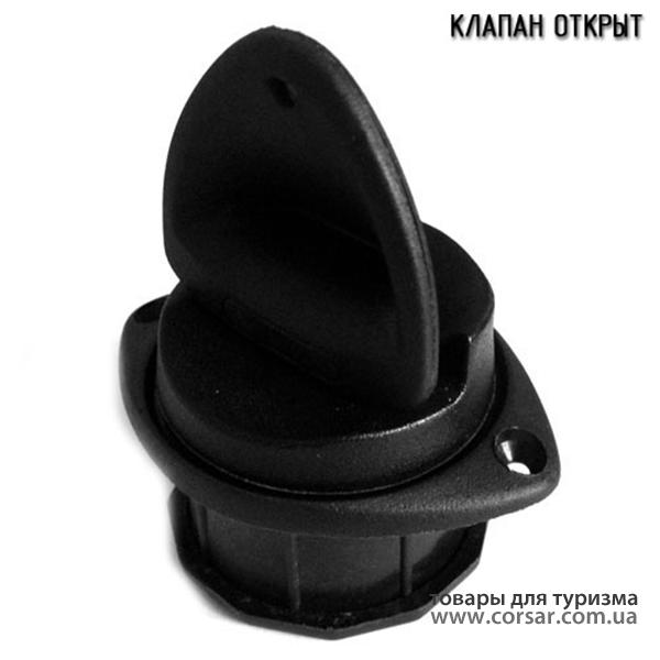 Клапан водоотливной BORIKA 05.02