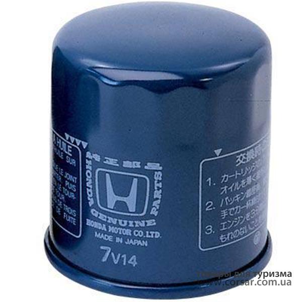 Фильтр масляный HONDA 15400-PBF-014