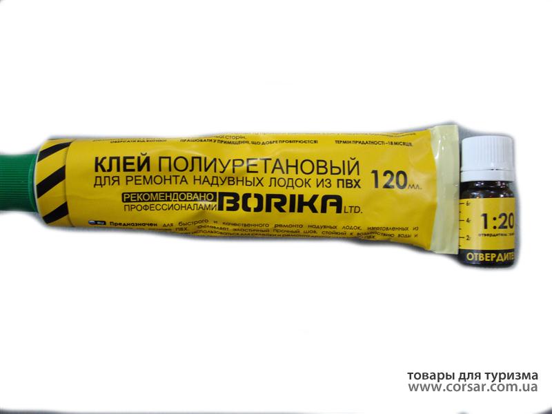 Клей для ПВХ BORIKA 50.02