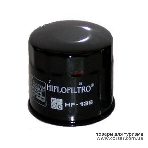 Фильтр масляный HF 138