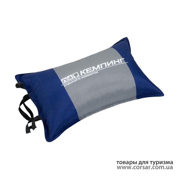 Самонадувная подушка Кемпинг М2-1