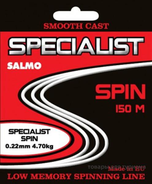 Леска монофильная SALMO SPECIALIST SPIN 4601-020 150 m