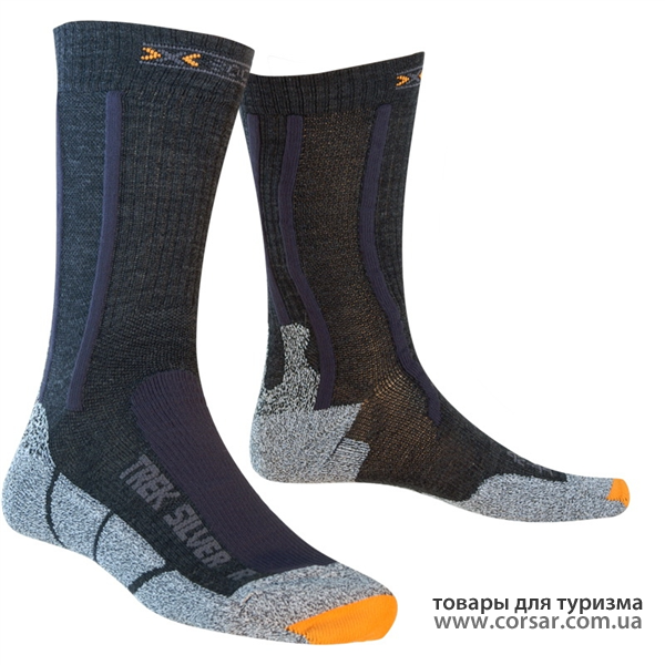 Носки X-SOCKS Trekking Silver black/anthracite