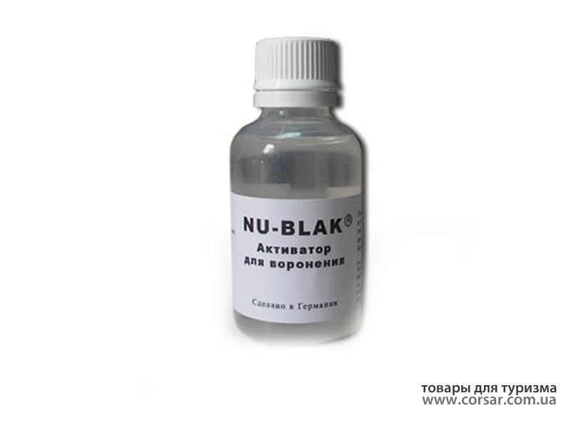 Активатор NU-BLAK 50 мл