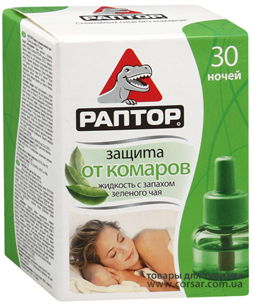 Комплект (прибор+ликвид 30ночей) РАПТОР 1131